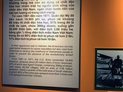 HCMC 14